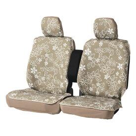 リーフスタイルシートカバー 前席2席用 ベンチシート兼用 かわいい花柄と落ち着いた色合いでお車を模様替え/撥水加工/北欧風【あす楽15時まで】