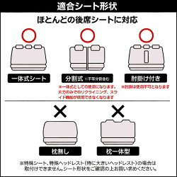 ファインテックス 後席用(シートベルト対応)ブラック 防水素材だからお手入れ簡単 汚れ防止/ペットや子供とのドライブ/簡単取付【あす楽15時まで】