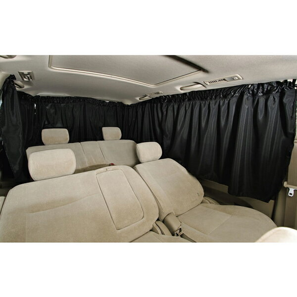 車内カーテン 後席用 フリーサイズ5枚セット 簡単取付けで軽自動車から1BOXまで幅広く対応。キャンプ/海水浴/車中泊/車用【あす楽15時まで】