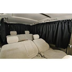 車内カーテン フリーサイズ1台セット(8枚入) 簡単取付けで軽自動車から1BOXまで幅広く対応。キャンプ/海水浴/車中泊で活躍【あす楽15時まで】