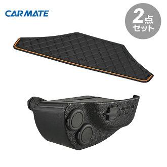 CARMATE(CarMate)丰田(丰田)shientanonsurippupaddo NZ556+增设电源单元NZ559 170系统防滑物席插口USB充电器充电
