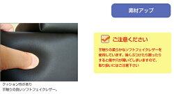 訳あり品 N-BOX(カスタム/+)専用コンソールボックス ブラック ドリンクホルダー Nbox 収納/小物入れ 2011年12月〜2017年8月【あす楽15時まで】