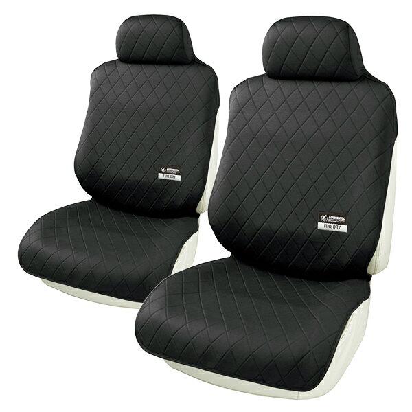 吸水速乾シートカバー ファインドライ ブラック2枚セット 汗を吸収して快適!丸洗い可能で清潔/普通・軽自動車対応/かわいい【あす楽15時まで】