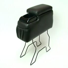日本製 エクセレントコンソールボックス ブラック EA-1 センターテーブル アームレスト 肘掛け ADバン/ヴィッツ/バモス/ライフ/Kei/ワゴンR/マーチ【あす楽15時まで】
