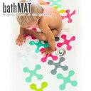 バスタブマット 18個入 浴槽用すべり止めマット 転倒防止 吸盤式 お風呂 バスマット PrinceLionheart(プリンスライオ…