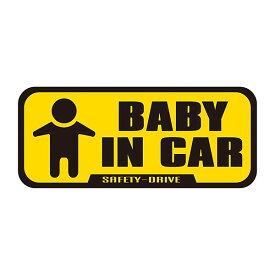 YAC(ヤック) サインステッカー BABY YE TS-253/BABY IN CAR 車外貼り付け ステッカー スモーク プライバシーガラス リア 安全運転 イエロー/ブラック 14cm×6cm【あす楽15時まで】【楽ギフ_包装】