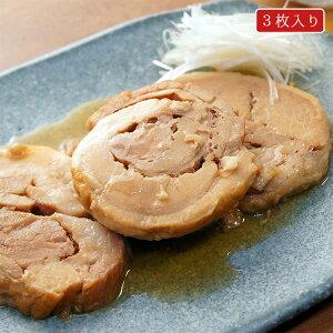 【代引不可】さっぱり味でしみじみうまい!ギフトボックス入り 割烹立よし 和風焼き豚 12食セット チルド チャーシュー 豚肉 あっさり 上品 おつまみ そば/うどんの具材にも
