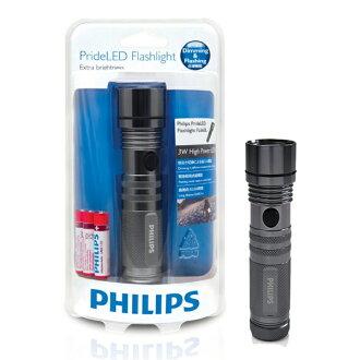 PHILIPS (飞利浦) LED 手电筒手电筒方便光闪光轻体积小易于举行