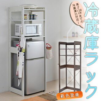 refrigerator racks. refrigerator racks, slim kitchen rack shelf storage range lack board alone racks