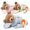 【送料無料※沖縄除く】出産祝い Slumber Bear(スランバーベア)5サウンド 子宮音で夜泣きやぐずりを抑制してくれる…