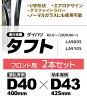轮胎的立场苗条罩 w/轮胎与车轮备胎存储车库机架