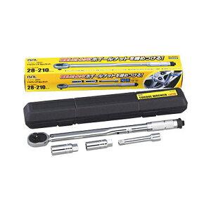 大橋産業 BAL トルクレンチ5pcセット No.2060 タイヤ交換に必要な19・21mmソケット付属。トルク調節が可能!【あす楽15時まで】