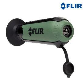 FLIR(フリアー)フリアースカウトTK サーマル暗視スコープ/熱感知式暗視単眼鏡/動画撮影保存/防犯防災/救助/観察/ナイトビジョン