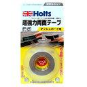 【定形外郵便で送料無料】Holts 超強力両面テープ 振動/熱に強い ダッシュボード用 1.0mm厚/幅15mm/長1m 薄手クッショ…