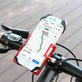 自転車・バイク用スマホホルダーアルミ削り出し製。iPhoneやスマートフォンを自転車のハンドルバーに固定するスタンド。ゴムバンドと共にしっかり固定。幅55〜100ミリまで装着可能。アルミ製でかっこよく丈夫。360度回転で角度も自由