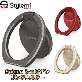 SPIGENシュピゲンiPhone,スマホリングホルダー Style Ring POP。iPhone,Xperia,Galaxy, Huawei他スマートフォンに使用する落下防止&スタンド用メタル製ホルダーリング。360度回転でスタンドにも
