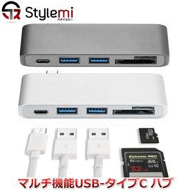 Macbookに最適!直付タイプUSB-Cハブ。USB 3.0ポート×2, USB-C×1, SD, micro SDスロット付きの小型でスリム&スマート アップル Apple USB-Type C USB C Hub