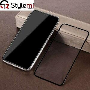 iPhone 11 Pro Max, XS Max (6.5インチ) / iPhone 11, XR (6.1インチ) 用シルクプリントフルカバー9H強化ガラス製液晶保護フィルムブルーライトカット。新しいiPhoneイレブンプロマックス、イレブンの美し