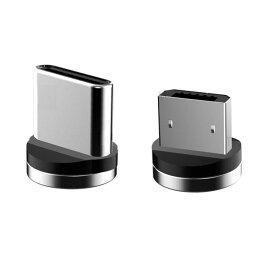 マグネット式充電ケーブル、USB-Type C/Micro USBコネクター(端子)のみ単体(ケーブルなし)ライトバージョン。円形で360度方向を気にせず簡単にスマホに接続できるケーブルの端子のみ単体。Xperia, Galaxy, Huawei, Android, スマートフォン, タブレット