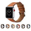 Apple Watch用本革ベルト 44mm/42mm用 および 40mm / 38mm用。表面に牛革を使用したシックで高級感のあるアップルウォ…
