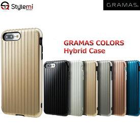 """プレゼント付き! iPhone 7 Plusケース GRAMAS COLORS ハイブリッドプロテクトケース""""Rib"""" CHC446P 。カード収納 ブランド"""
