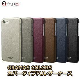 """iPhone SE(2020年モデル)、iPhone 8ケースGRAMAS COLORS CSC65117 """"EURO Passione"""" 欧州調のカバータイプPUレザーケース。ハイセンスでおしゃれな超薄型軽量シェル型アイフォンカバー。ブランド プレゼント付き"""