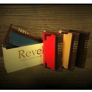 本革名刺入れ Revel BIBLIOPHILES ビブリオファイルズ アンティーク調の古書をイメージした知性を感じるおしゃれなブック型ビジネスカードケース 姫路レザー使用木箱入り Made in Japan