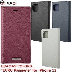 """iPhone 11ケース GRAMAS COLORS CBCEP-IP02 """"EURO Passione"""" 欧州調の手帳型PUレザーケース。ハイセンスでおしゃれな超薄型軽量ダイアリータイプアイフォンカバー。カード収納 ブランド Apple プレゼント付"""