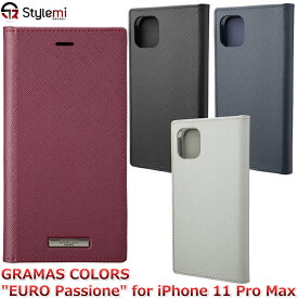 """iPhone 11 Pro Maxケース GRAMAS COLORS CBCEP-IP03 """"EURO Passione"""" 欧州調の手帳型PUレザーケース。ハイセンスでおしゃれな超薄型軽量ダイアリータイプアイフォンカバー。カード収納 ブランド Apple プレゼント付き"""