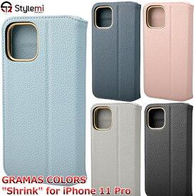 """iPhone 11 Proケース GRAMAS COLORS CBCLS-IP01 """"Shrink"""" 欧州調の手帳型PUレザーケース。ハイセンスでおしゃれな超薄型軽量ダイアリータイプアイフォンカバー。カード収納 ブランド Apple プレゼント付き"""
