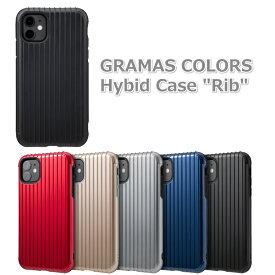 """iPhone 11ケース, XRケース GRAMAS COLORS ハイブリッドシェルプロテクトケースCHCRB-IP02 """"Rib""""。全5カラー ブランド 守る 男性 女性 タフ プレゼント付き"""