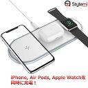 3 in 1ワイヤレス充電器。iPhone, Air Pods, Apple Watchをまとめて充電!Qi規格のトリプルコイル式高速ワイアレス充…