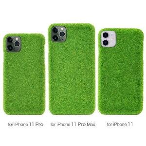 iPhone 11 / iPhone 11 Pro / iPhone 11 Pro Maxケース Shibaful Yoyogi Park (シバフル代々木パーク)芝生を見事に再現した保護カバー おしゃれ 男性 女性 ブランド Apple プレゼント付き