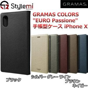 """プレゼント付き iPhone XS /Xケース GRAMAS COLORS CLC60317 """"EURO Passione"""" 欧州調の手帳型PUレザーケース。ハイセンスでおしゃれな超薄型軽量ダイアリータイプアイフォンカバー。カード収納 ブランド"""