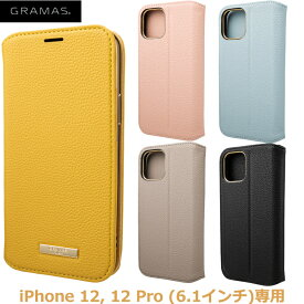 """プレゼント付き 2020年10月発売開始 iPhone 12ケース, iPhone 12 Proケース GRAMAS COLORS CBCSH-IP11 """"Shrink"""" 手帳型PUレザーケース。超薄型軽量ダイアリータイプアイフォンカバー。カード収納 ブランド Apple"""