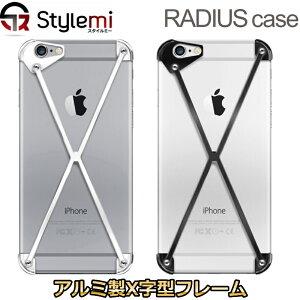豪華プレゼント付き Radius 6s Plusミニマルデザインのアルミニウム削り出しiPhone6s 専用フレーム