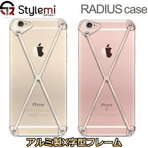 豪華プレゼント付き Radius 6s ミニマルデザインのアルミニウム削り出しiPhone6s 専用フレーム ゴールド/ローズゴールド
