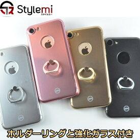 iPhone SE(2020年モデル),iPhone 8, 7 / 8 Plus, 7 Plus。ホルダーリング付きフルカバー保護ケース。強化ガラスフィルム付きメタル調