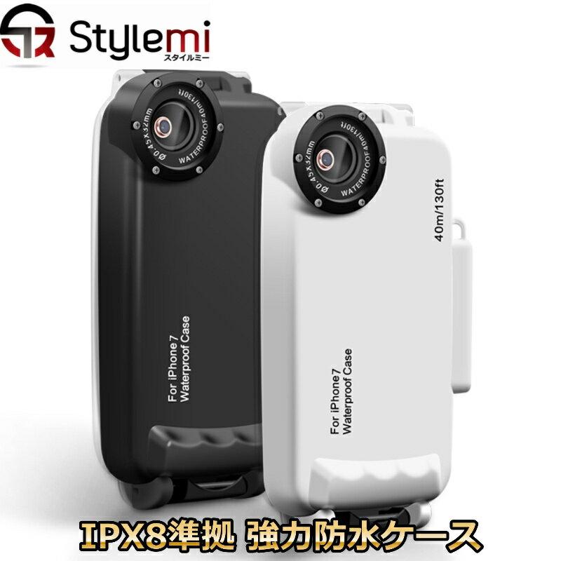 iPhone8 Plus, iPhone7 Plus水中撮影専用ケース IPX8準拠の強固で頑丈な防水性能でダイビングやスノーケリング時の撮影にぴったりの保護カバー アップル Apple アイフォン カメラ 守る 夏 海