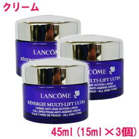 【並行輸入品】ランコム LANCOME レネルジー M FS クリーム 45ml(15ml×3)/RENERGIE MULTI-LIFT ULTRA CREAM 10002667