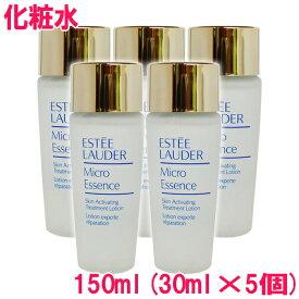 【並行輸入品】 ESTEE LAUDER エスティローダー マイクロ エッセンス ローション Micro Essence Treatment Lotion 150ml(30ml×5個) 10001905