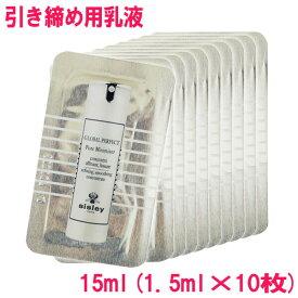 【並行輸入品】シスレー グローバル パーフェクト Sisley Global Perfect Pore Minimizer 15ml(1.5ml×10枚) 10000550