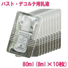 【並行輸入品】シスレー フィト ビュスト+ Sisley Phytobuste+ Decollete 80ml(8ml×10枚) 10002341
