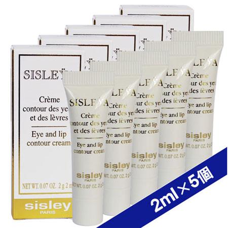 【並行輸入品】シスレー sisley シスレイヤ クレーム コントゥール デ ユー Sisleya Contour des Yeux et des Levres 10ml(2ml×5個)