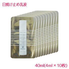 【並行輸入品】シスレー フィトブラン ブライトニング デイリー ディフェンス SPF50/PA++++ Sisley Phyto-Blanc Brightening Daily Defense Fluid 40ml(4ml×10枚) 10002563