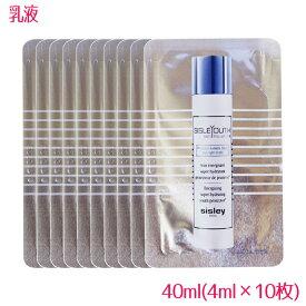 【並行輸入品】シスレー シスレイユースN SISLEYOUTH Anti Pollution 40ml(4ml×10枚) 10003057