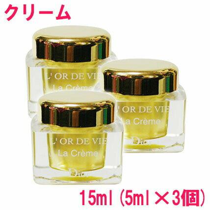【並行輸入品】ディオール Dior オー・ド・ヴィラ クレーム L'Or de Vie La Creme (箱なし) 15ml(5ml×3個) 10001555