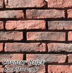 レンガタイル壁用壁レンガアンティーク軽量ブリックタイルカントリーレッド0.76m245枚入おしゃれDIY内壁外壁壁材レトロレンガタイル