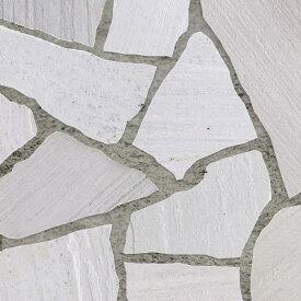 乱形石 アルビノホワイト 白 ホワイト 1ケース 販売 束 0.5m2 0.5平米 乱形 石材 自然石 石 乱形石材 石英岩 クォーツサイト 庭 アプローチ ガーデニング 【送料無料】