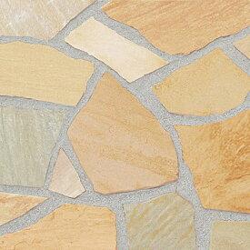 乱形石 乱形 石材 自然石 石 アルビノイエロー 1ケース 販売 束 0.5m2 0.5平米 石英岩 クォーツサイト イエロー 黄色 庭 アプローチ ガーデニング 送料無料 送料込み